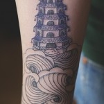 Pagoda Tattoo On Arm
