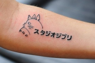 My Neighbour Totoro Arm Tattoo