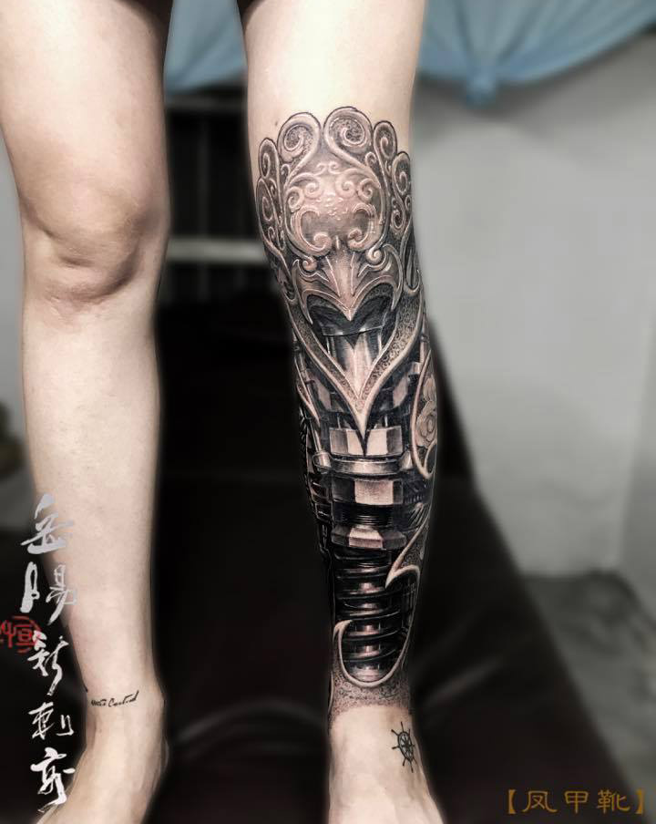 Girls Biomechanical Leg